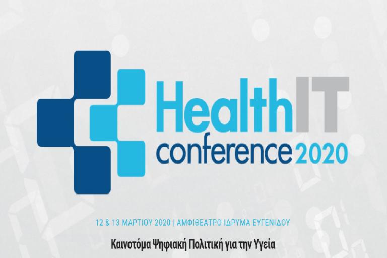 Health IT Conference 12 & 13 ΜΑΡΤΙΟΥ 2020