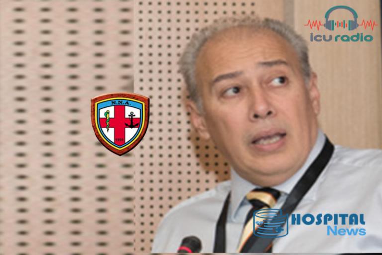 Ηθική Δυναμική και Αξιοπρέπεια στις ΜΕΘ – Συνέντευξη Πλοιάρχου (ΥΙ) B. Μπέκου στο ραδιόφωνο του ΕΚΠΑ