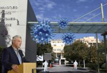 """Η εμπειρία της αντιμετώπισης της πανδημίας Covid-19 στο """"Σισμανόγλειο"""" Nοσοκομείο"""